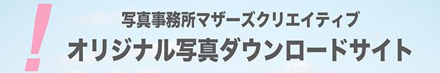 ダウンロードサイト 小林直行