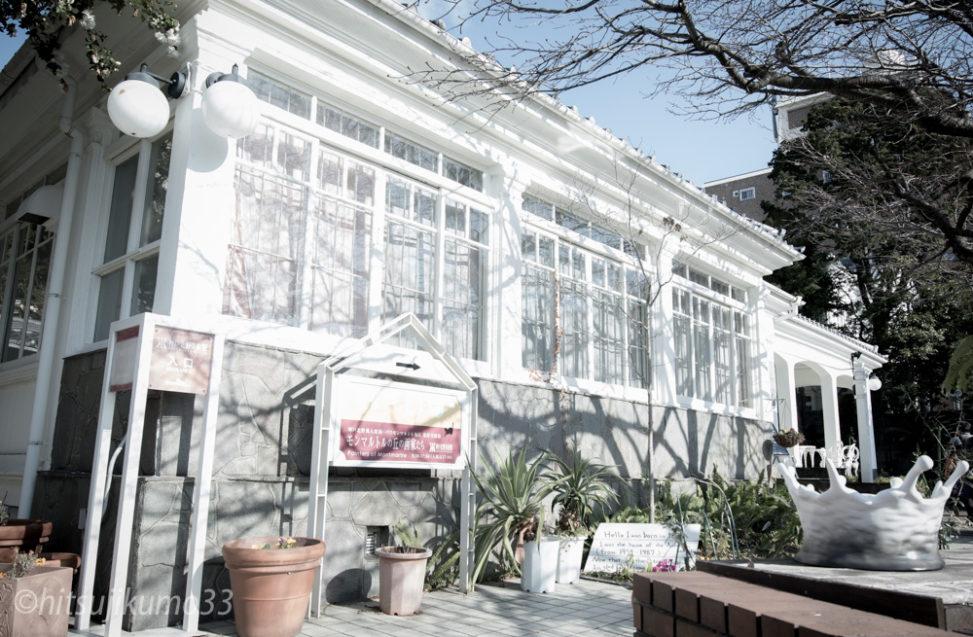 神戸北野美術館1 小林直行
