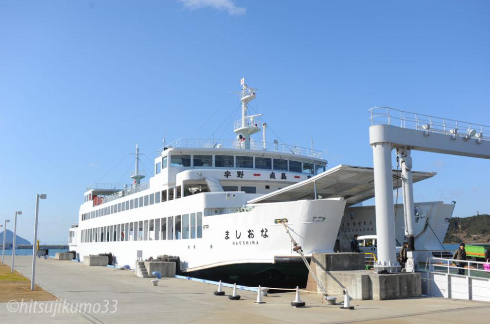 カメラマン小林直行 瀬戸内国際芸術祭 直島の自然風景3